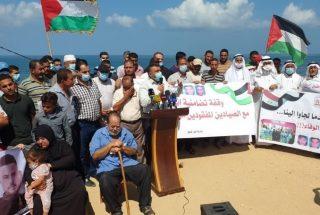 Due pescatori gazawi uccisi, un altro ferito ed arrestato dalla marina egiziana