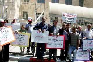 Tribunale israeliano decide per lo sfratto di famiglia palestinese da Gerusalemme
