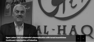 """Al-Haq: """"La normalizzazione degli Emirati Arabi Uniti e del Bahrein con Israele incentiva la colonizzazione continua della Palestina"""""""