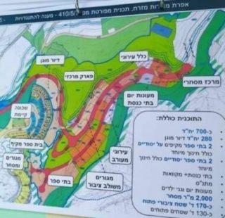Israele approva costruzione di 980 unità abitative nella colonia di Efrat, nel sud di Betlemme
