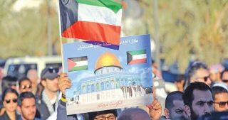 Kuwait critica attività coloniali israeliane in Cisgiordania