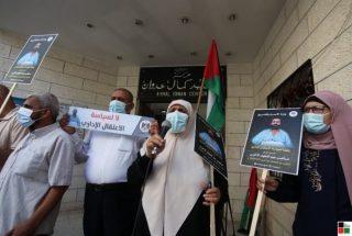 Organizzazioni per i diritti umani chiedono rilascio immediato di Maher al-Akhras