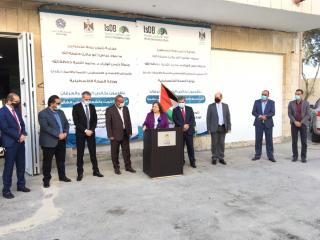 Due sovvenzioni arabe di 11 milioni di dollari andranno al settore sanitario palestinese