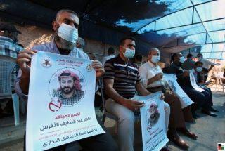 Morire in solitudine: quando abbiamo smesso di interessarci ai prigionieri palestinesi