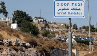 Israele si impegna a legalizzare decine di avamposti prima della fine del mandato di Trump