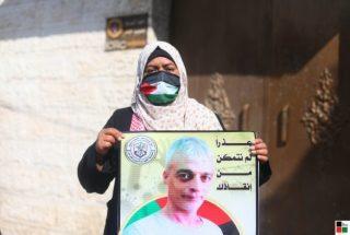 Israele trattiene salma di prigioniero palestinese morto di cancro in carcere