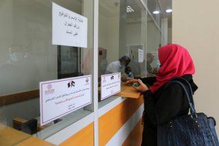 Con le chiusura da Covid, le opportunità svaniscono per le donne d'affari a Gaza