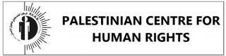 Rapporto settimanale del PCHR sulle violazioni israeliane nei TO