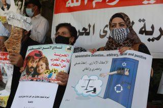 Lega Araba chiede rilascio di prigionieri palestinesi durante pandemia