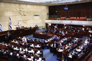 Per il PNC la Knesset è un parlamento razzista