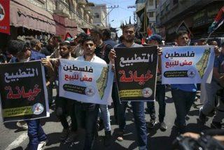 """Rapporto: """"La maggior parte degli arabi rifiuta gli accordi di normalizzazione con Israele"""""""