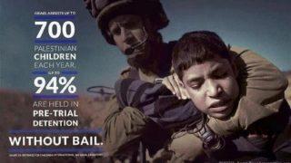 Isolati e soli bambini palestinesi tenuti in confinamento solitario dalle autorità israeliane a scopo di interrogatorio