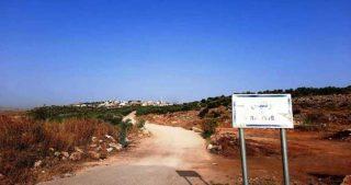 Rantis: città palestinese dotata di ricchezze saccheggiate da Israele