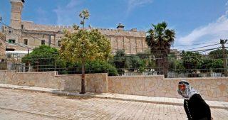 L'esercito israeliano proroga la chiusura della moschea Ibrahimi per un'altra settimana