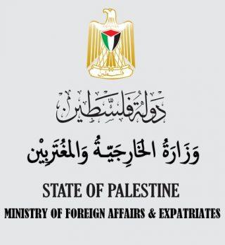 Ministero degli Esteri palestinese promette di perseguire legalmente ambasciatore USA per aver riconosciuto progetti coloniali