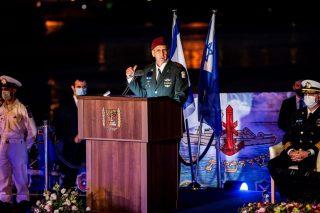 Capo di stato maggiore israeliano afferma che l'esercito sta aggiornando i piani operativi contro l'Iran