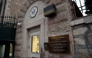 Israele approva costruzione di nuova ambasciata USA a Gerusalemme