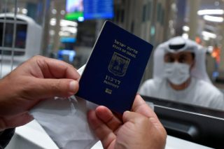 Il turismo sessuale israeliano è il risultato della normalizzazione con gli EAU