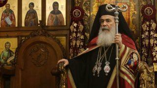 La chiesa ortodossa di Gerusalemme accusata di voler vendere terreni come 'lotti da colonizzare'