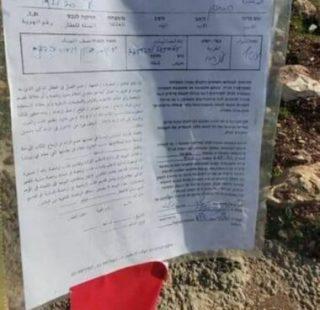 Esercito consegna ordini di demolizione contro strutture agricole vicino a Betlemme