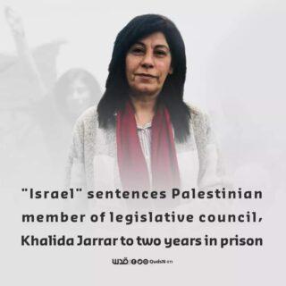 La parlamentare Khalida Jarrar condannata a 2 anni di carcere