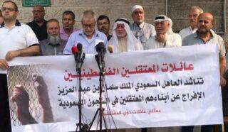 Hamas: non c'è giustificazione per la prolungata detenzione di Al-Khudari e dei palestinesi nelle carceri saudite