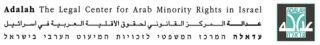 """La Corte Suprema israeliana dà il via libera alla """"Cyber Unit"""" per censurare i contenuti degli utenti palestinesi"""