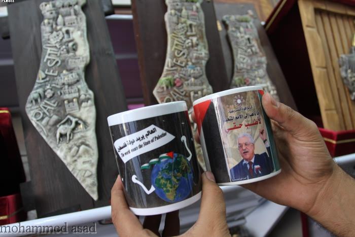 Favorevoli o contrari, i palestinesi di Gaza sperano nel riconoscimento all'Onu