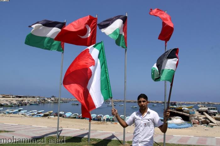 La centrale elettrica della Striscia di Gaza costretta a fermarsi ancora.