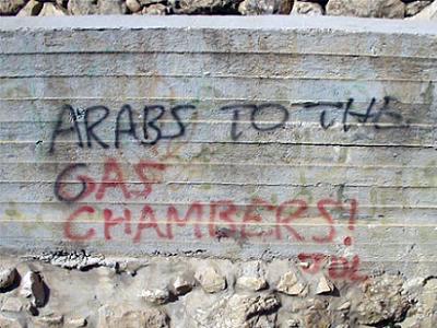 'Non assumere lavoratori arabi'. L'ultimo atto razzista in Israele