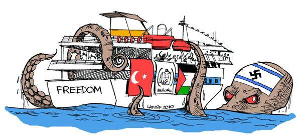 US Boat to Gaza: 'Pressioni israeliane sul governo greco'