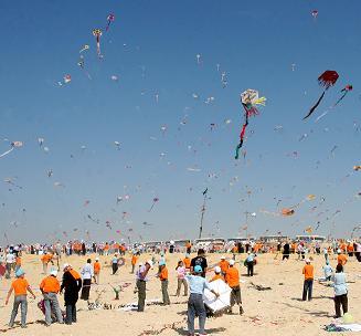 Primato mondiale sulla spiaggia di Bayt Lahya