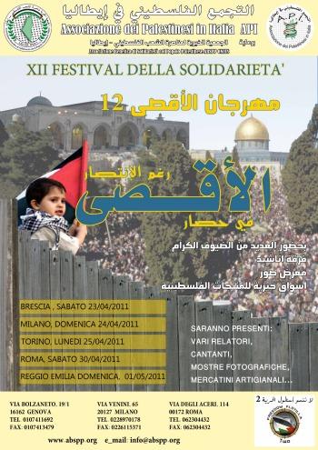 XII Festival di Solidarietà con il popolo palestinese