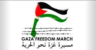 Gaza Freedom March: la 'Dichiarazione del Cairo'.