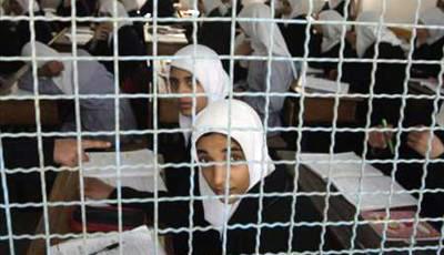 Mercoledi prossimo sciopero generale in tutte le scuole dell'Unrwa