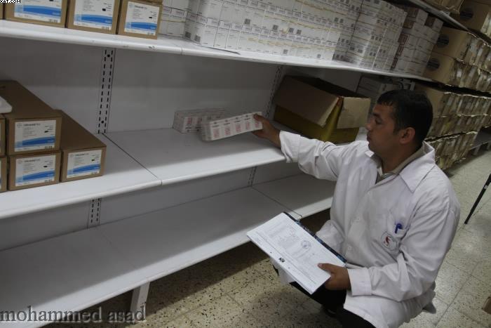Crisi sanità a Gaza. Mancano medicinali e numerosi pazienti rischiano la vita