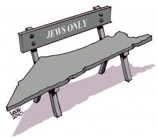 Asili e scuole dell'Apartheid in Israele