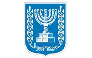 La Knesset approva disegno di legge per la revoca della cittadinanza ai palestinesi in Israele