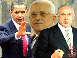 Casa Bianca: poche speranze nell'incontro 'Abbas-Netanyahu