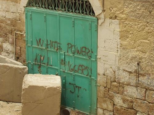 Il report di B'tselem: nel 2008, Israele ha ucciso 455 palestinesi e ampliato le attività di colonizzazione.