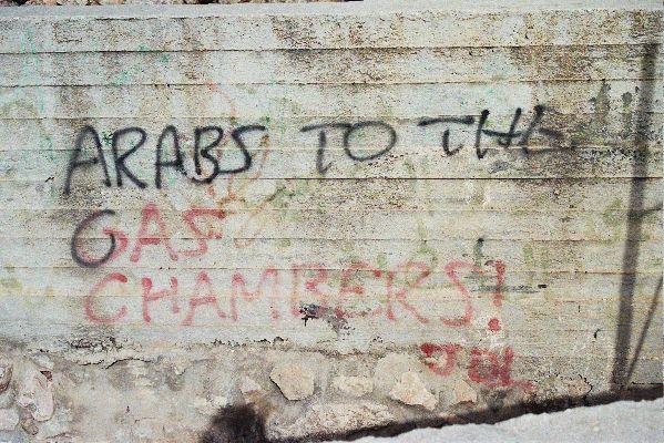 Yousef Ovadia incita allo sterminio dei Palestinesi e all'assassinio politico di Mahmoud 'Abbas