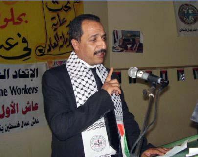 Tribunale militare israeliano condanna deputato palestinese a 30 anni di carcere