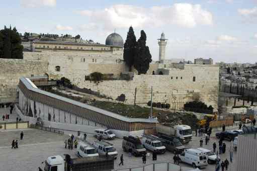 30 giorni per abbattere il ponte 'Bab al-Mugharibah', storico ingresso all'area sacra di Gerusalemme