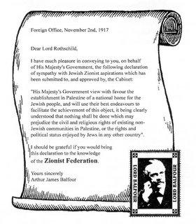 92° anniversario della Dichiarazione Balfour. Il governo di Gaza: saldamente radicati ai nostri diritti.