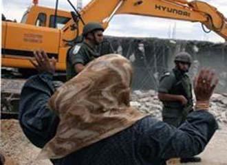 'Gerusalemme est: i timori per i diritti umani'. Rapporto Ocha