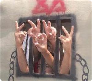 Stato d'emergenza a Ofer: 25 detenuti trasferiti in clinica.