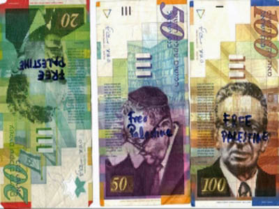 Scrivi 'Stop all'occupazione israeliana' sulle tue banconote. Nuova campagna dei giovani palestinesi