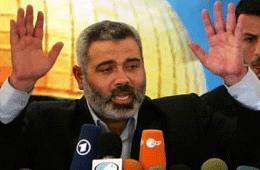 Haniyah: 'Rifiutiamo qualsiasi piano Usa che intenda costruire uno stato palestinese entro confini temporanei'.