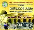 IX Festival della solidarietà con il popolo palestinese.