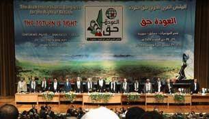 Congresso arabo-internazionale sul Diritto al Ritorno. Il report.